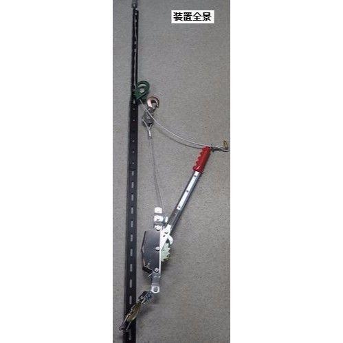 狩猟用押しバネ式くくり罠 スプリングセット装置