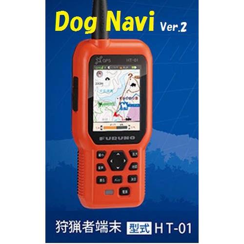 GPSマーカー ドッグナビ 狩猟者端末 HT-01