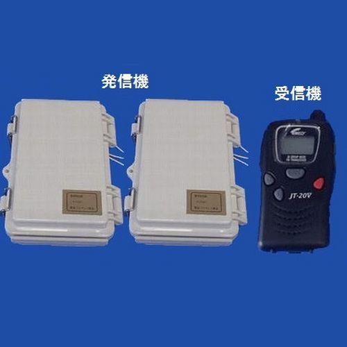 合法・ワナ用発信機2台+受信機1台セット