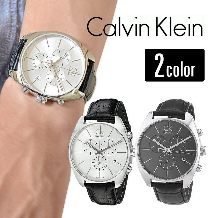 カルバンクライン メンズ エクスチェンジ K2F27120 K2F27107 あすつく 腕時計