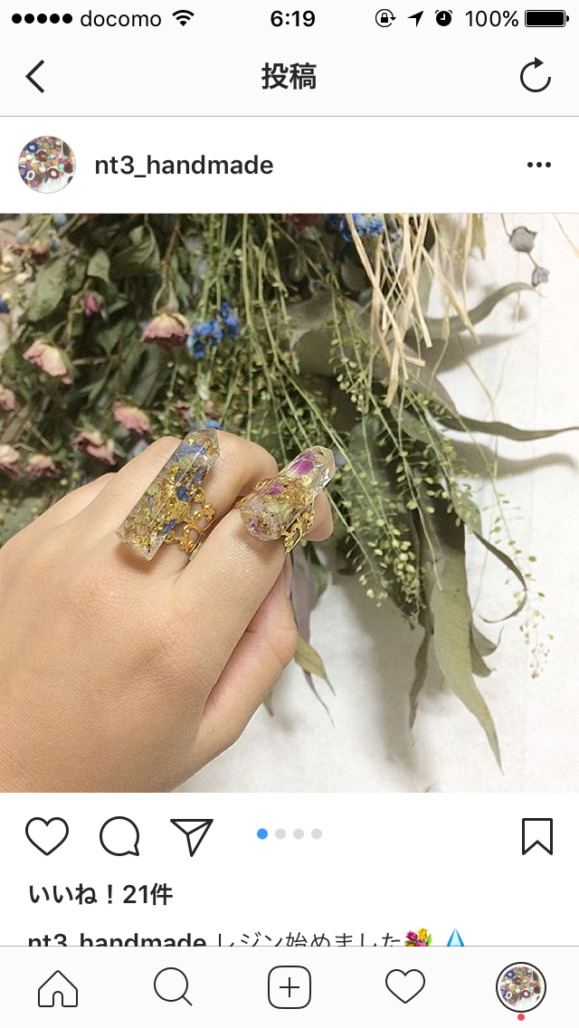 Floral mineral_ring
