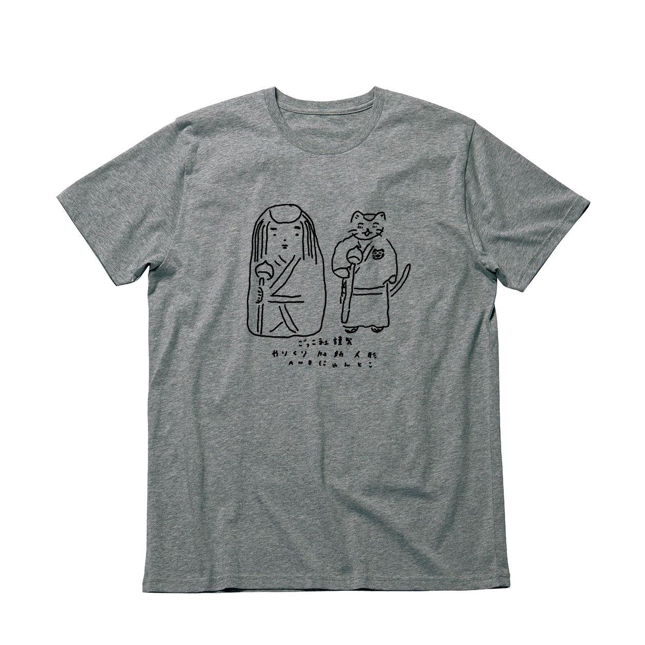 ごっこ社×にゃんとこ コラボTシャツ/杢グレー