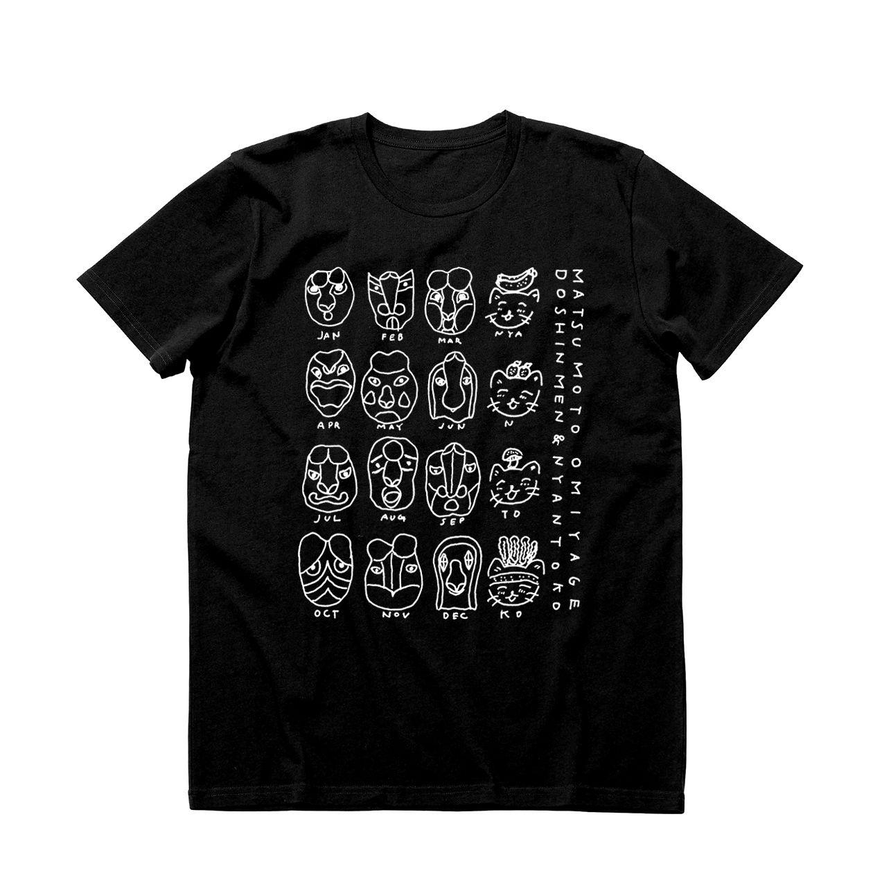 おっとぼけ美術館×にゃんとこ コラボTシャツ/ブラック