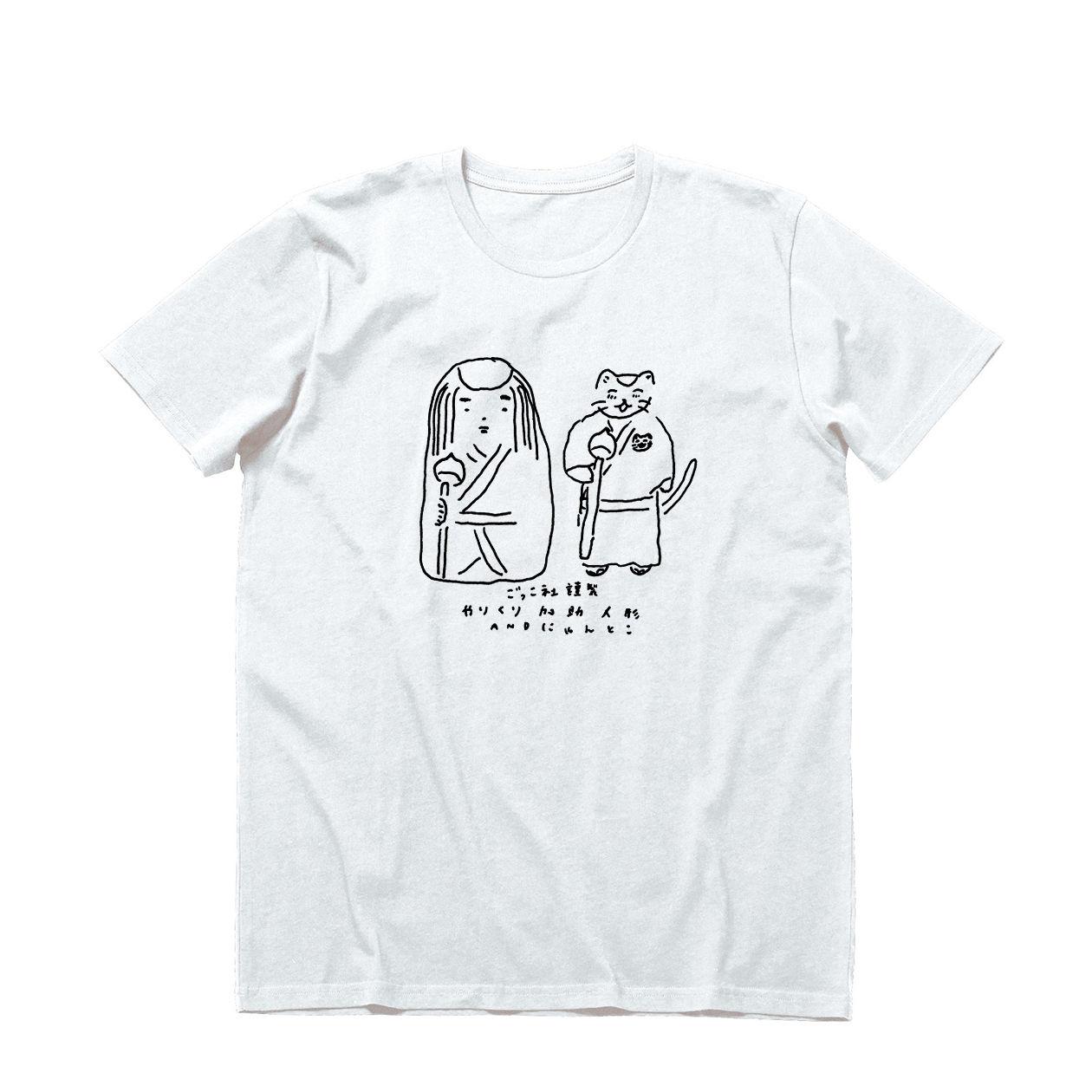 ごっこ社×にゃんとこ コラボTシャツ/ホワイト