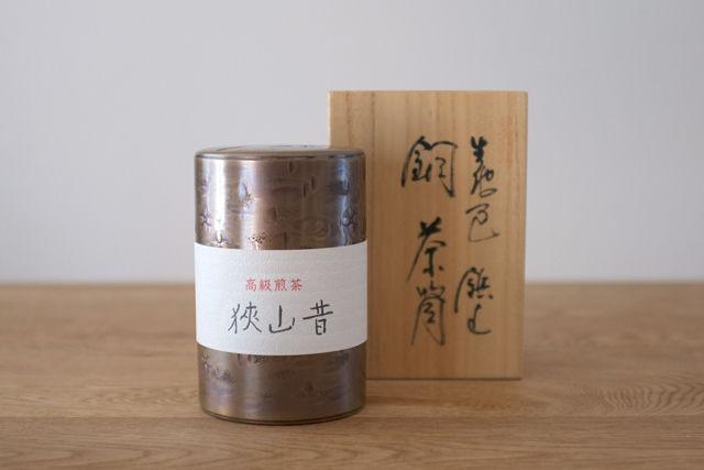 煎茶進物「狭山昔」1缶