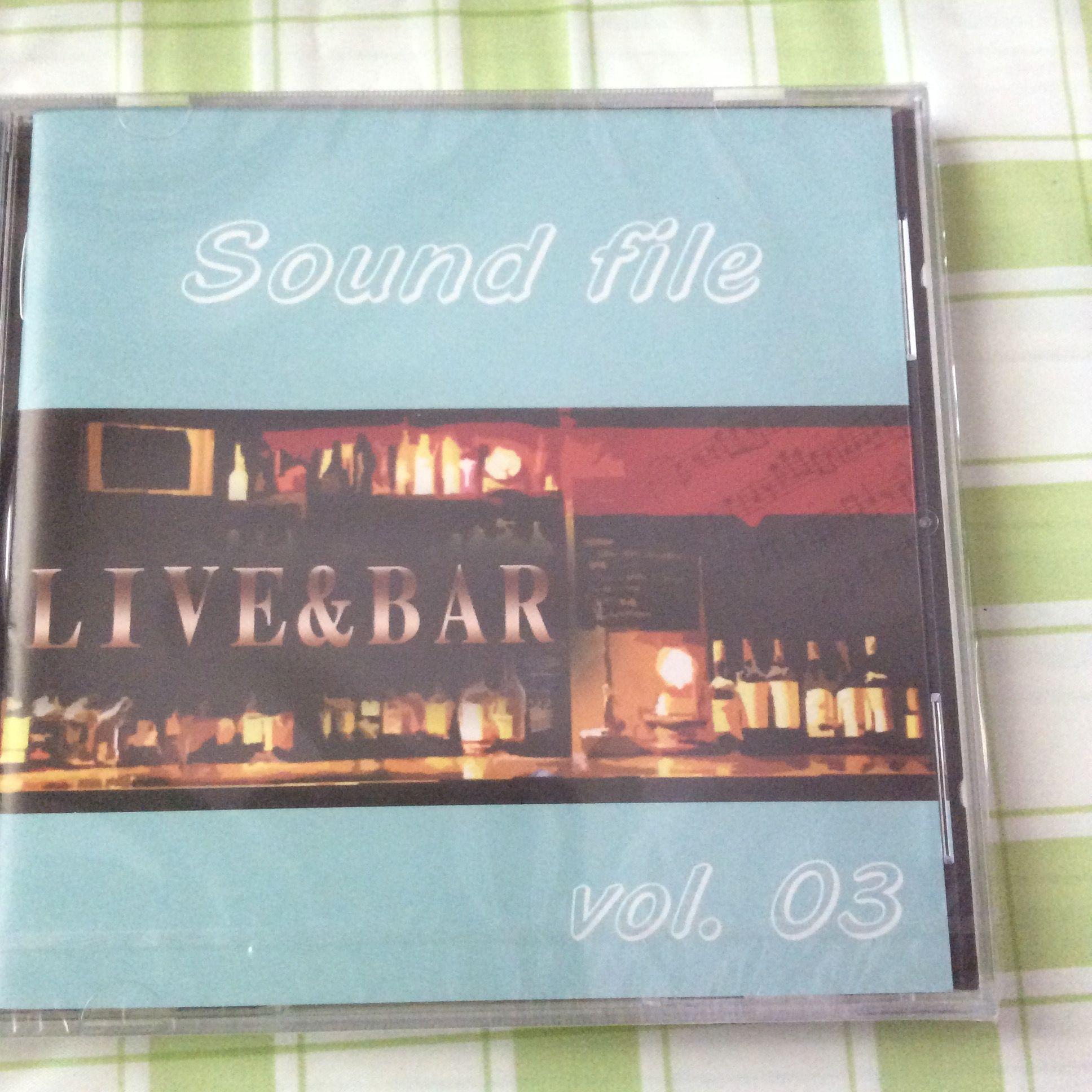 Sound File vol.3(オムニバス)