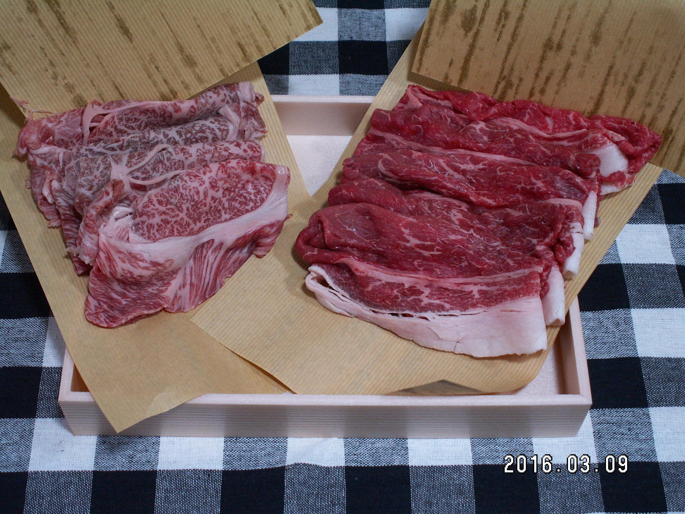 松阪牛蔵王牛食べ比べセット(冷蔵)