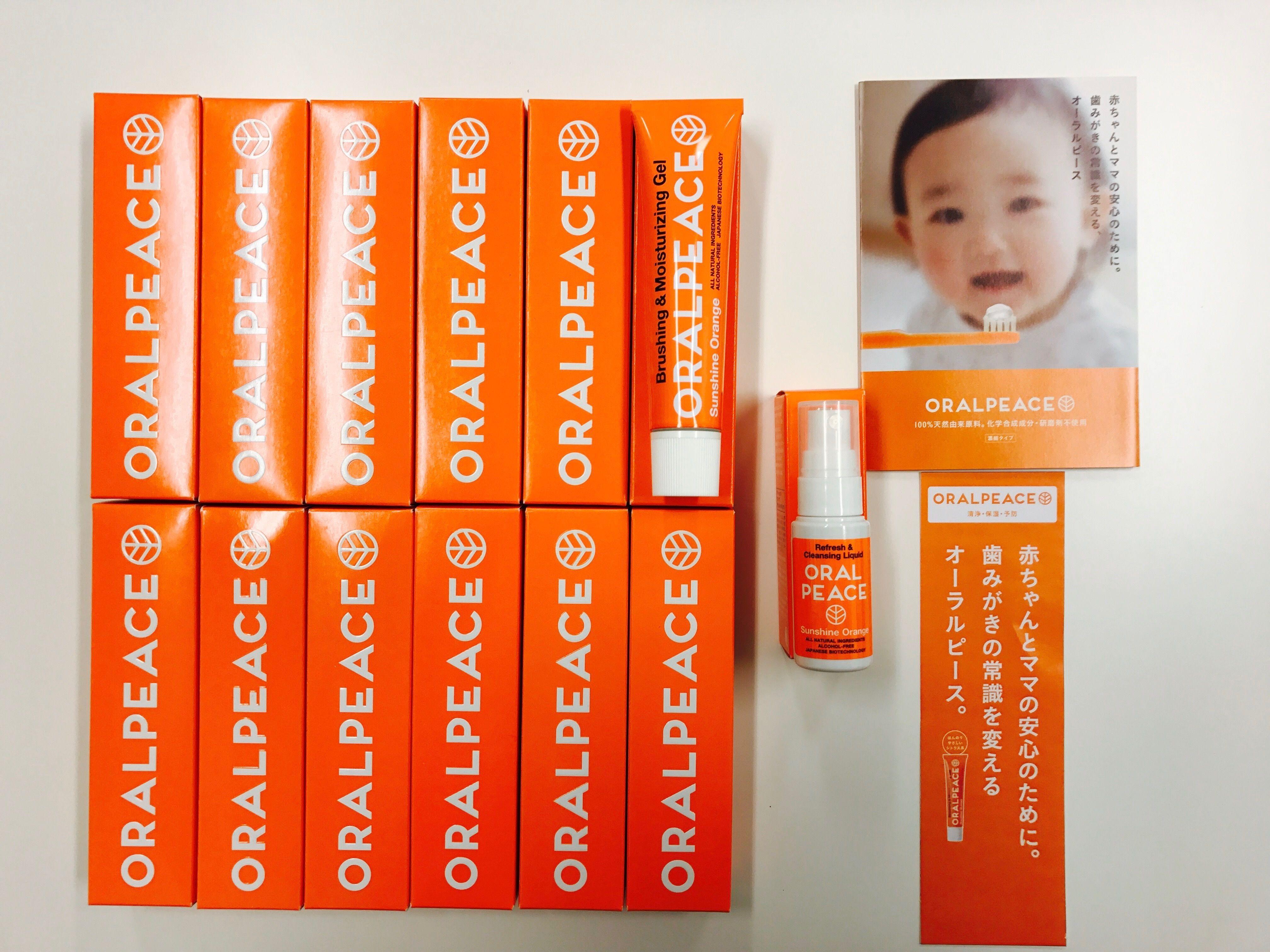 【お徳!!1本おまけ付!!】オーラルピース サンシャインオレンジ 歯みがき&口腔ケアジェル12本セット