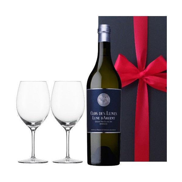 ボルドー辛口、2013年の有名シャトーの高級白ワイン「リュヌ・ダルジャン 2013」とペアグラス