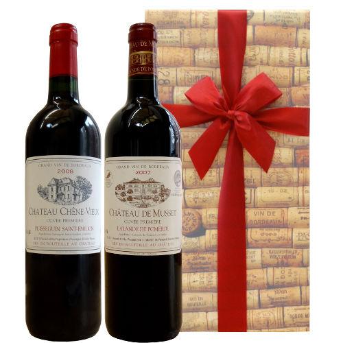【赤ワインギフト】ボルドーワインギフトセット ラランド・ド・ポムロール2006年とピュイスガン・サンテミリヨン2008年