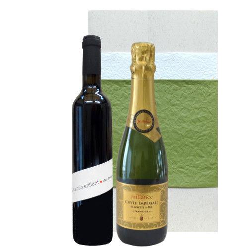 【ワインとスパークリングギフトセット 】 フランスのハーフサイズのスパークリングワイン(375ml)と芳醇な果実味のオーガニック赤ワイン(500ml)
