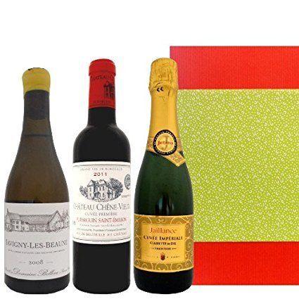 【ハーフサイズのギフトセット】 ボルドーの赤ワイン ブルゴーニュの白ワイン とスパークリング   375ml×3本