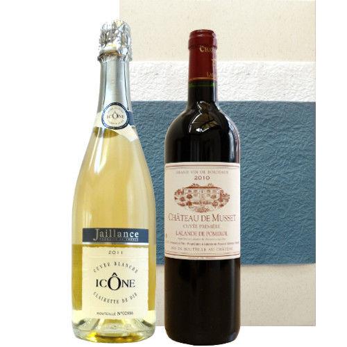 【フランスワイン2本セット】トロピカルフルーツのアロマのスパークリングワインと、ボルドー、ラランド・ド・ポムロールの赤ワイン