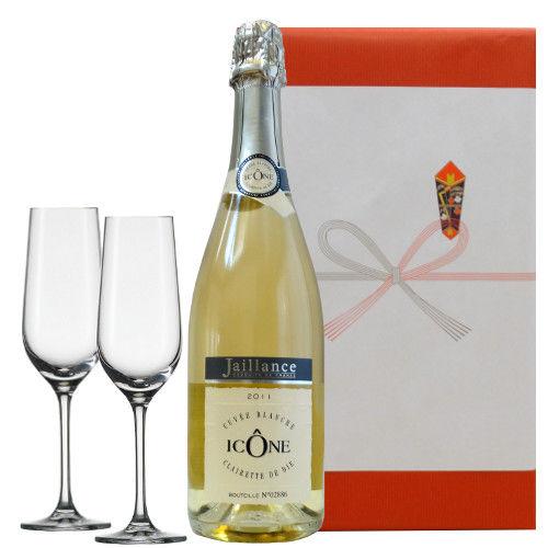 2人で楽しめる【ワインとグラスのギフト】スパークリングワイン「キュヴェ・イコン」(750ml、フランス) ペアクリスタルフルートシャンパングラス