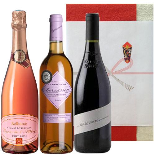 【ワインギフトセット】 ボルドーのロゼスパークリングワイン、天然甘口ワイン「リヴザルト・アンブレ、ヴィンテージ2003年」、香り豊かなコート・デュ・ローヌのオーガニック赤ワイン(750ml×3)