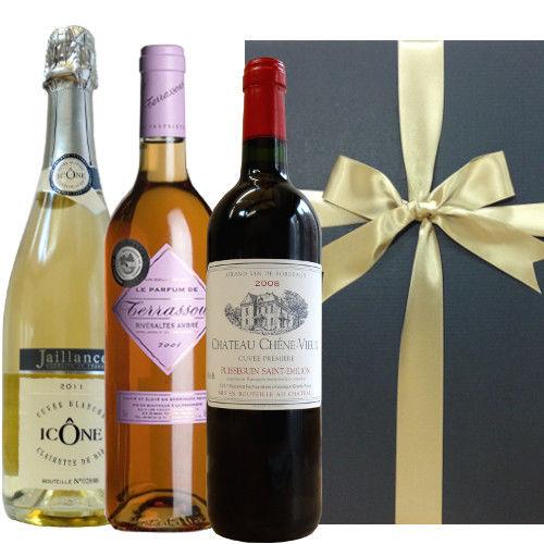 【ワインギフト】フランスのスパークリングワイン、ボルドーの赤ワイン、ラングドック・ルーションの天然甘口ワイン(750ml×3本)