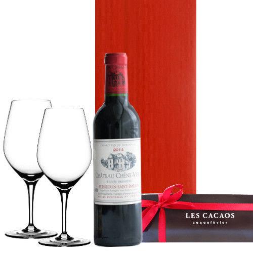 2人で楽しむ お菓子とワインのギフト 結婚祝い 誕生日 記念日 ボルドー赤ワイン 2012年 375ml カシスとイチジクのチョコレートケーキ ペアワイングラス ギフト箱入り