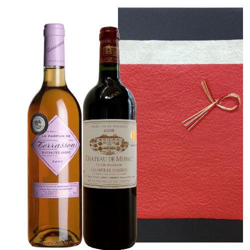 【ワインギフト】芳醇な香りと味わいのボルドー赤ワイン 2008年と、熟成感のある洗練されたラングドック・ルーションの天然甘口ワイン 2003年