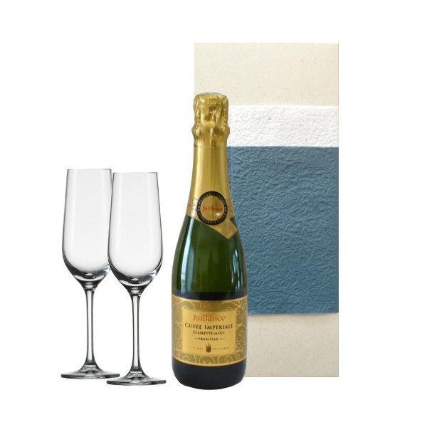 """南フランス、コート デュ ローヌのスパークリングワイン """"キュヴェ・トラディション""""ハーフボトルとペアグラスのセット"""