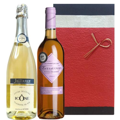 【ワインギフト】 コート・デュ・ローヌの本格スパークリング「キュヴェ・イコン」と天然甘口ワイン「リヴザルト・アンブレ」 ラングドック・ルーション 2003年 フランス、750ml x2