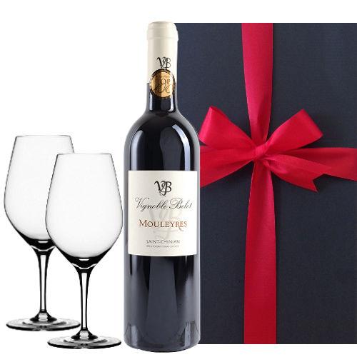 ペアギフト 2人で楽しめる【ワインとグラスのギフト】南フランス、ラングドック、サン・シニアン、果実味豊かな赤ワインとペアワイングラス