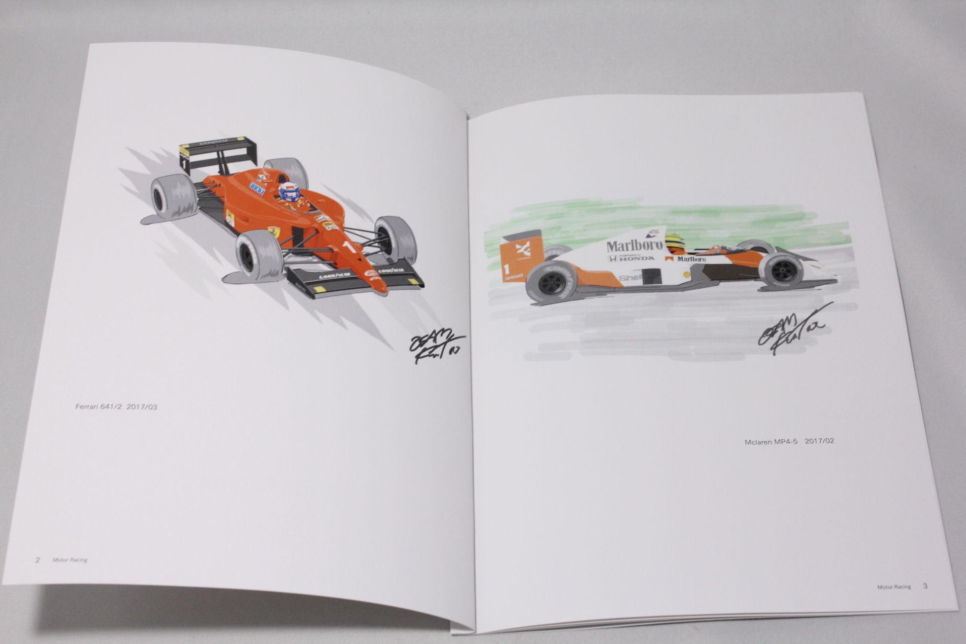 作品集 「Motor Racing」