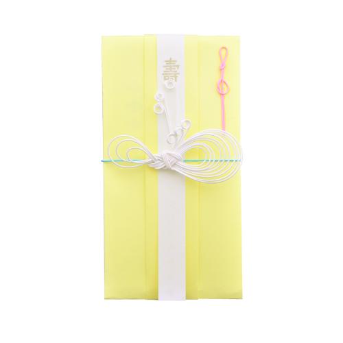 ご祝儀袋 ribbon (yellow)