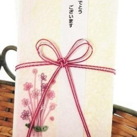 【regal】お祝い袋 花 F4-0091