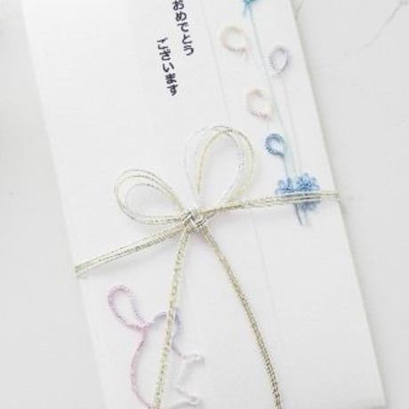 【regal】お祝い袋 うさぎ F4-0092