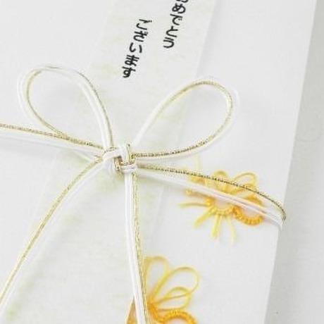 【regal】お祝い袋 はち F4-0094