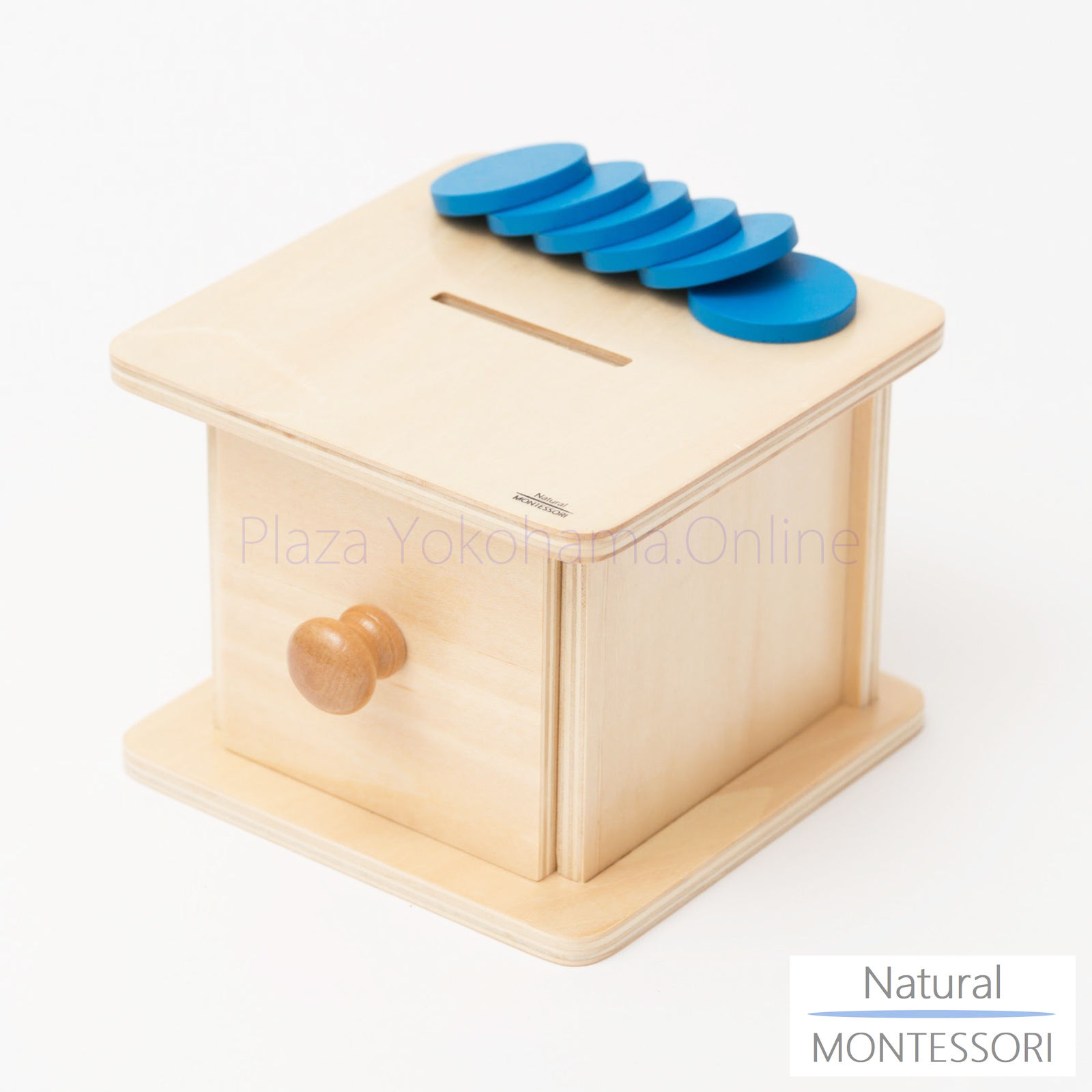 【Natural MONTESSORI】NM-B010 引き出し付きコイン落とし  ≪OUTLET≫
