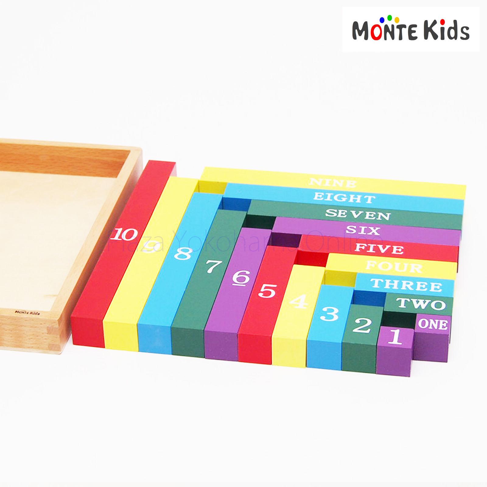 【MONTE Kids】MK-019  数字スティック  ≪OUTLET≫
