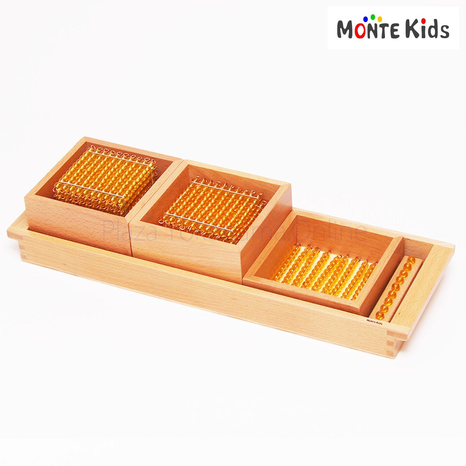 【MONTE Kids】MK-003  十進法 1-1000の金ビーズ  ≪OUTLET≫