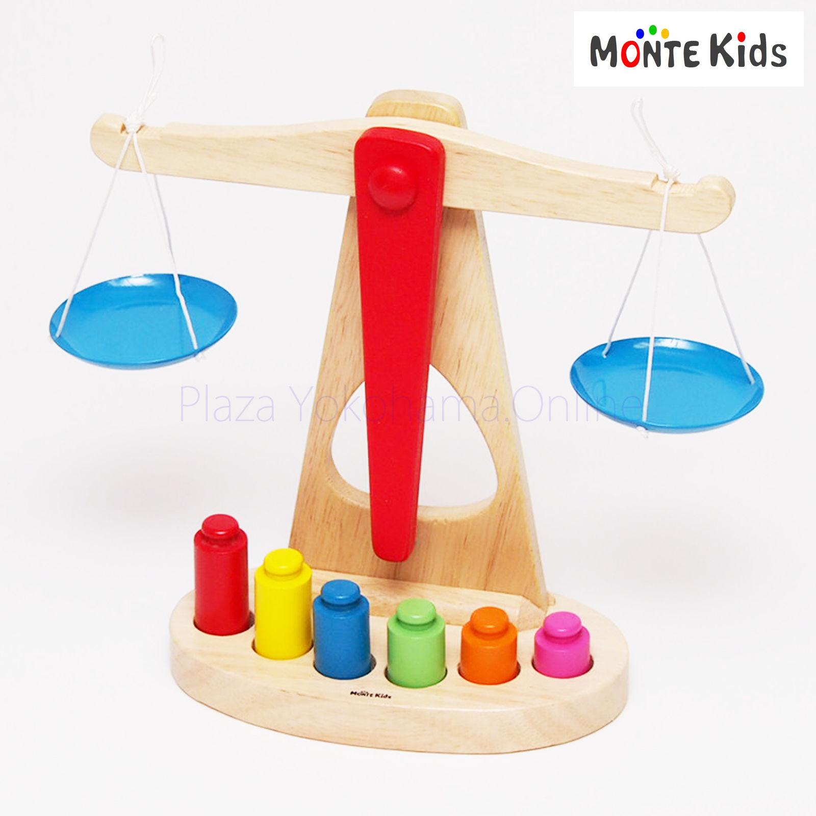 【MONTE Kids】MK-017  カラフル木製天秤  ≪OUTLET≫