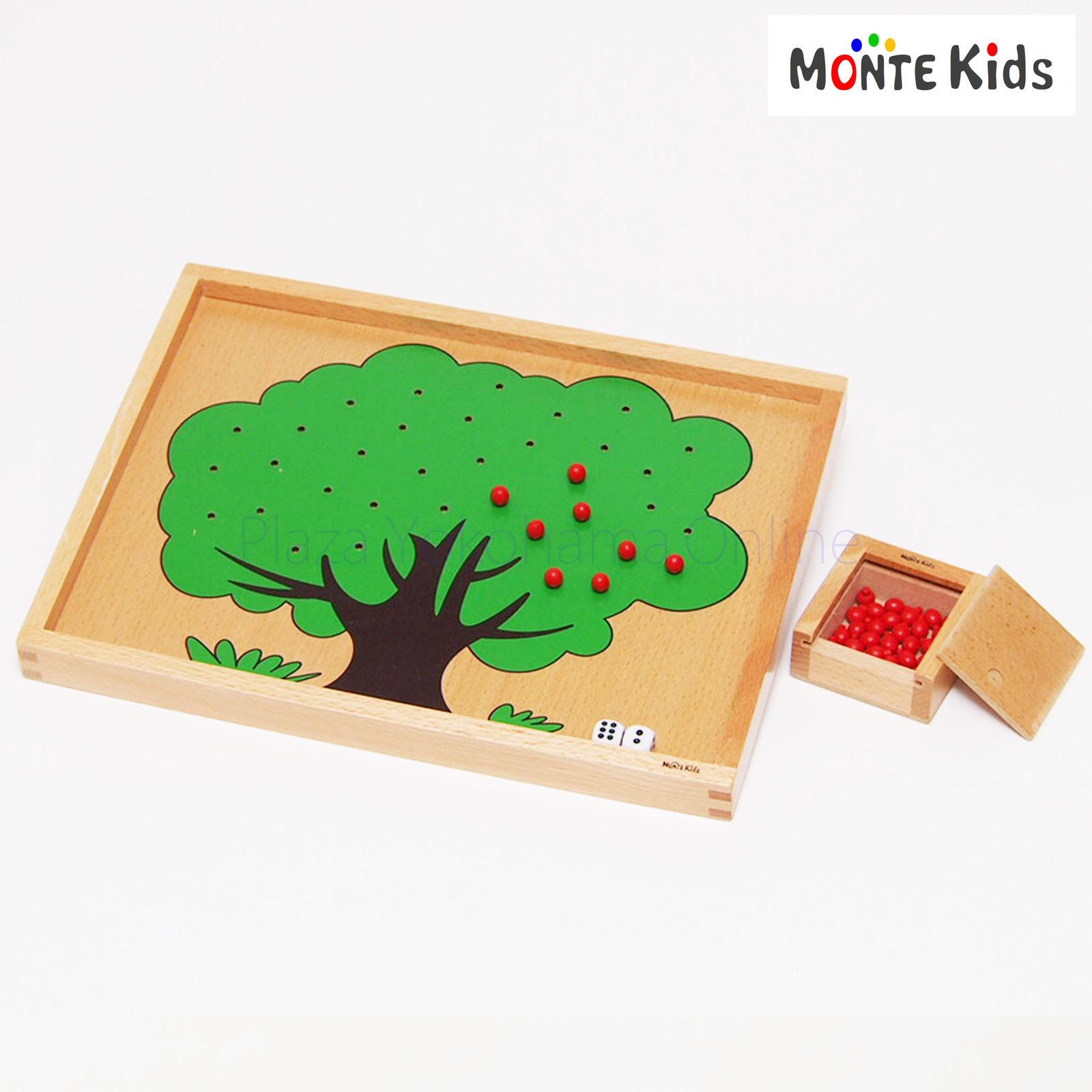 【MONTE Kids】MK-006  りんごの木  ≪OUTLET≫