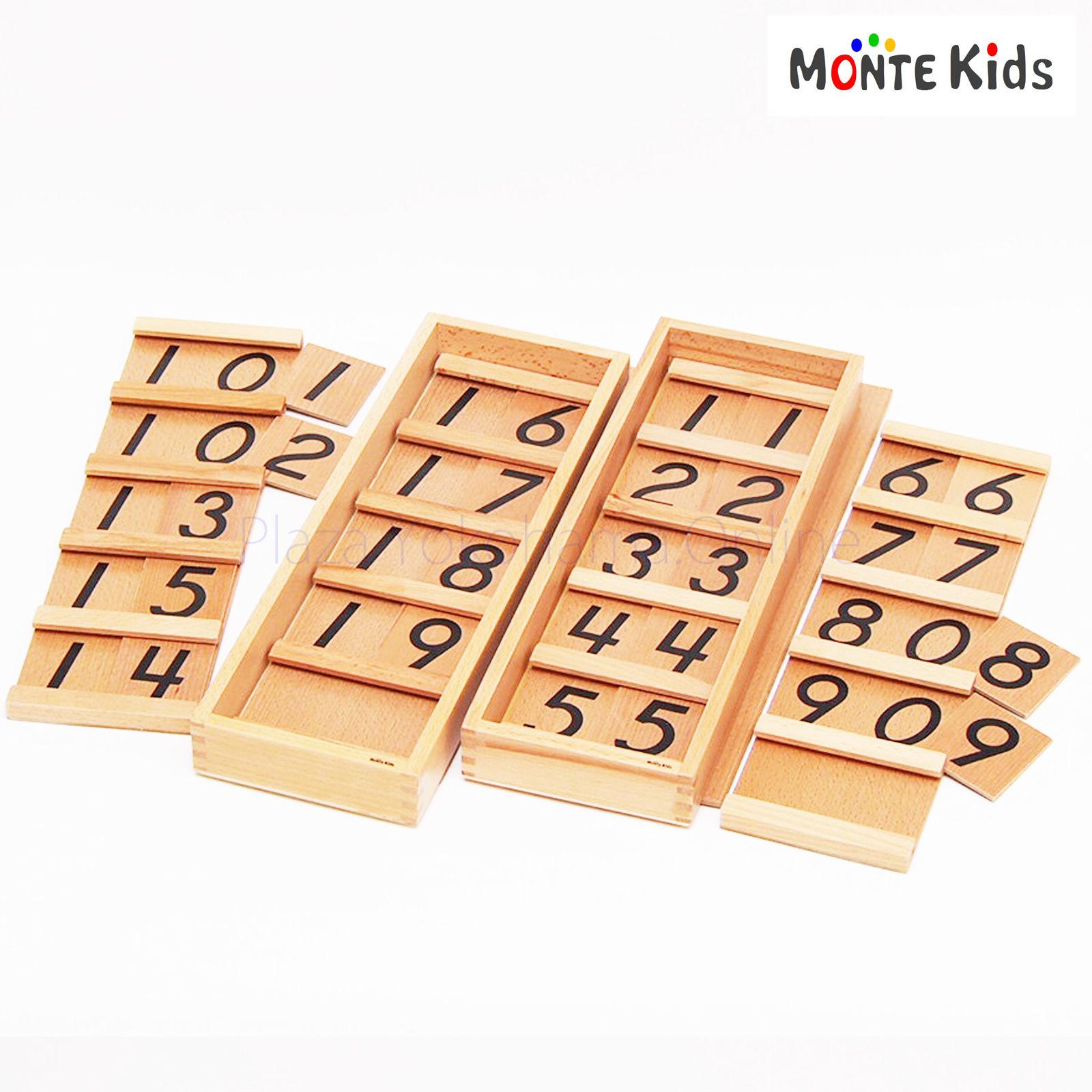 【MONTE Kids】MK-057  セガン板1・2セット  ≪OUTLET≫