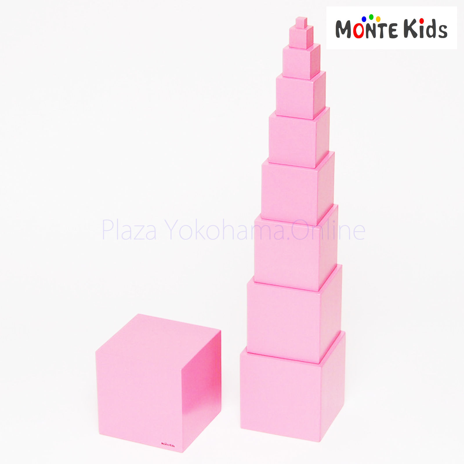 【MONTE Kids】MK-028  ピンクタワー 小  家庭用 ≪OUTLET≫