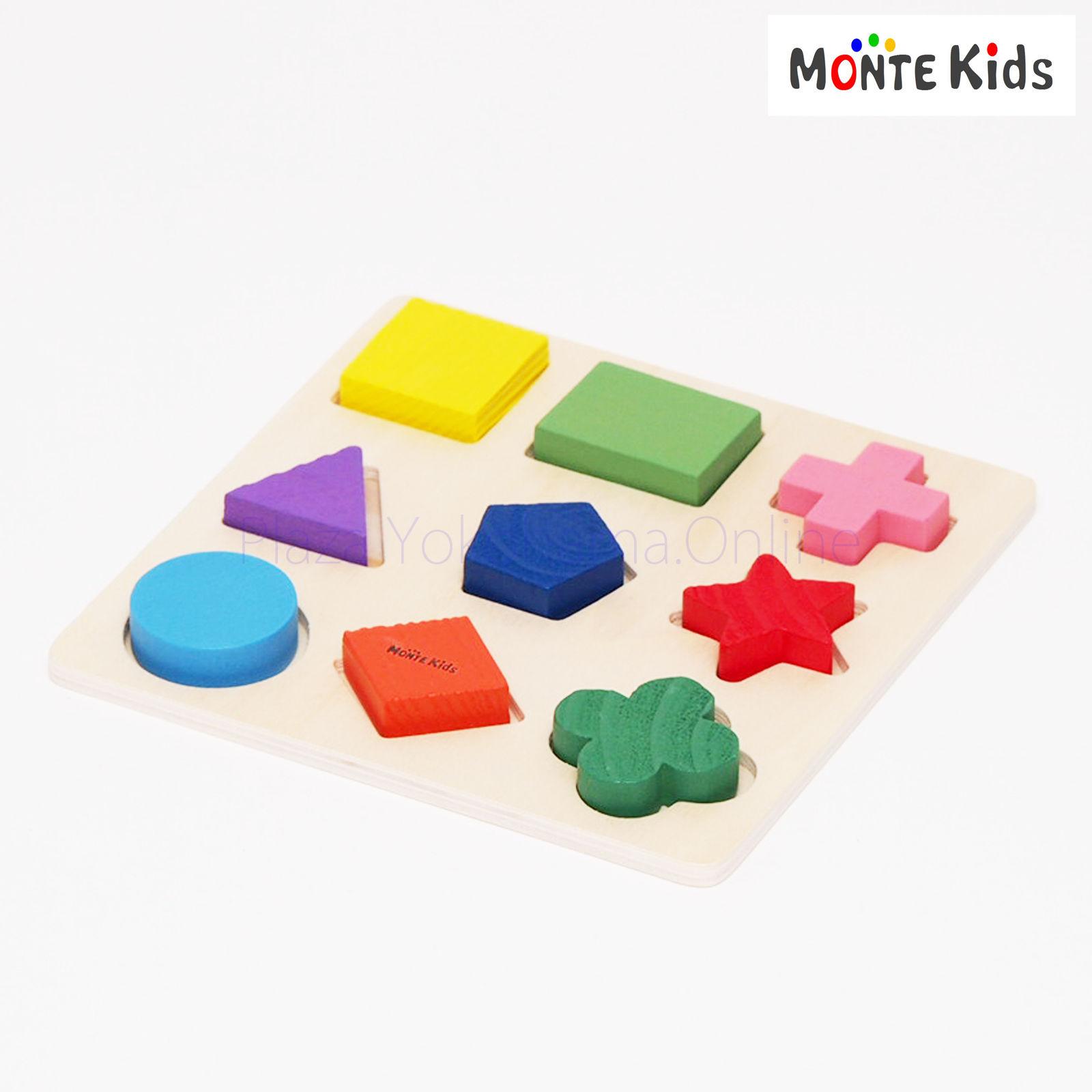 【MONTE Kids】MK-013  図形パズル A  ≪OUTLET≫