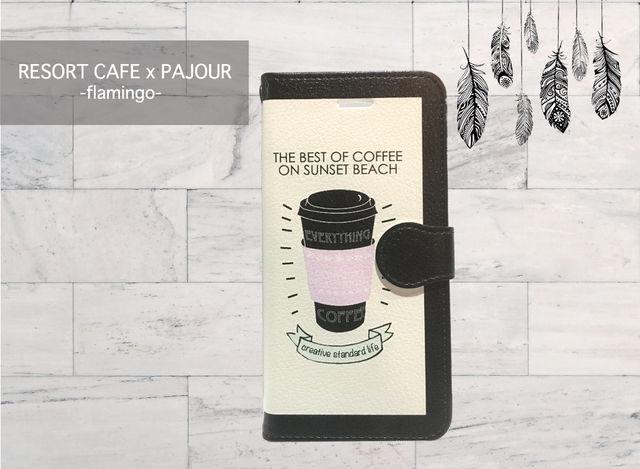 【pajour 】ビジュー無し リゾート カフェ ×フラミンゴ柄 手帳型 スマホケース【iPhone】【手帳】【コーヒー】【秋冬】