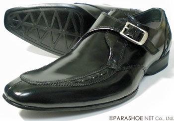 ALFRED JONES 本革 モンクストラップ ビジネスシューズ 黒 ワイズ3E(EEE)[メンズ革靴・紳士靴] 【2205BL】