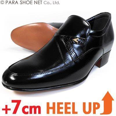 NORDINI 本革 シャーリングスリッポン シークレットヒールアップ(身長+7cmアップ)ビジネスシューズ ワイズ2E(EE) 黒【紳士靴・革靴/KT3320-BLK】