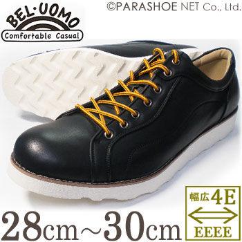 BEL・UOMO レザースニーカー カジュアルシューズ 黒 ワイズ4E 28cm(28.0cm)、29cm(29.0cm)、30cm(30.0cm)[大きいサイズ紳士靴]【1009BL】