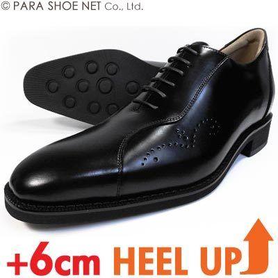 A・CREPINS 本革 レザースニーカー シークレットヒールアップ(+6cmアップ)ビジネスカジュアルシューズ 黒 ワイズ3E 23.5cm、24cm【小さいサイズ靴/KT-1307-BLK】