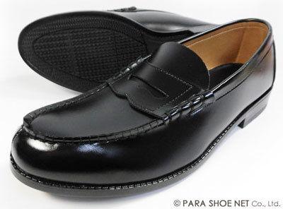 Gazelle ローファー 黒  4E(EEEE)※28cmは3E  28cm(28.0cm)29cm(29.0cm)30cm(30.0cm)【大きいサイズ 学生ローファー 通学靴/650K-BLK】