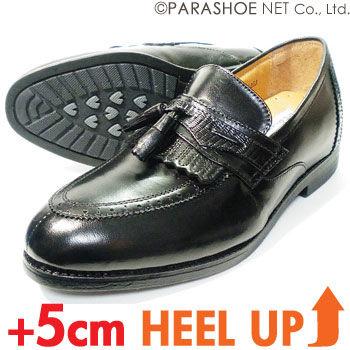 puromoda 本革 キルトタッセル シークレットヒールアップ(身長5cmアップ)ビジネスシューズ ワイズ3E(EEE)黒(ブラック) 【背が高くなる革靴(メンズ紳士靴)/1262A-BL】