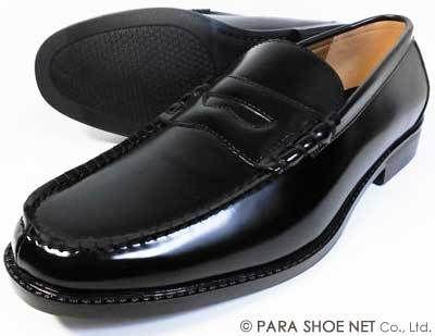 R-swift ローファー ビジネスシューズ 黒  3E(EEE)27.5cm 28cm(28.0cm)29cm(29.0cm)【大きいサイズ 紳士靴 通学靴/1071K-BLK】