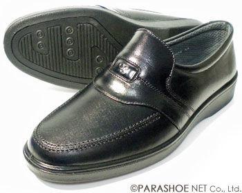 MoonStar 本革モカスリッポン ビジネスシューズ 黒 ワイズ3E 23cm(23.0cm)、23.5cm、24cm(24.0cm)【小さいサイズ(スモールサイズ)革靴・紳士靴/4049-BLK】