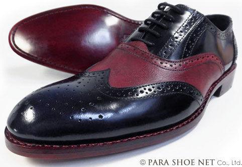 PARASHOE 本革底(レザーソール)コンビ ウィングチップ ビジネスシューズ ネイビー×ワイン ワイズ3E 20cm~33cm 【グッドイヤーウェルト製法/革靴/紳士靴/PS-1105-NVW】
