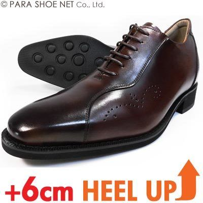 A・CREPINS 本革 レザースニーカー シークレットヒールアップ(+6cmアップ)ビジネスカジュアルシューズ 濃茶 ワイズ3E 23.5cm、24cm【小さいサイズ靴/KT1307-BRN】