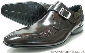ALFRED JONES 本革 モンクストラップ ビジネスシューズ バーガンディー(ダークワイン) ワイズ3E(EEE)[メンズ革靴・紳士靴] 【2205BUG】